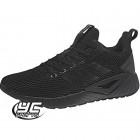 Adidas QUESTAR CC DB1157