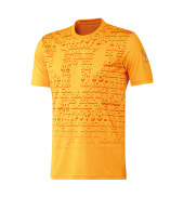 Adidas F50 Messi T-Shirt Solar Gold