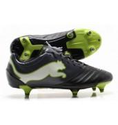 Powercat 3.12 SG Jr Black football boots