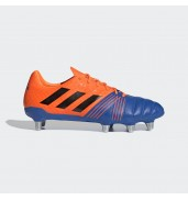 Adidas Kakari SG F36348 BLUE/ORANGE