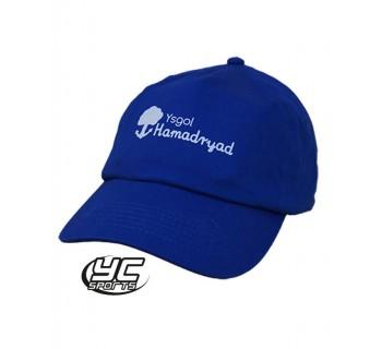 Ysgol Hamadryad Royal Cap