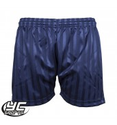 Lansdowne Primary School PE Shorts