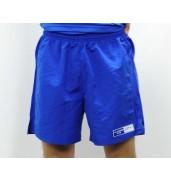 Llanishen High School Boys PE Shorts