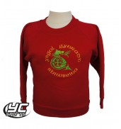 Rhiwbeina Primary School Sweatshirt