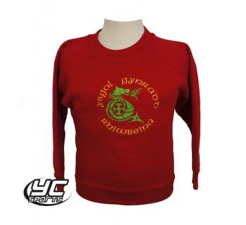 Rhiwbeina Primary School Sweatshirt