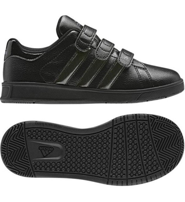 black adidas shoes for school