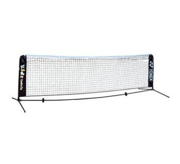 Yonex Portable Tennis Net AC344 O/S