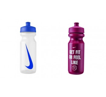 Nike Big Mouth Water Bottle (New)