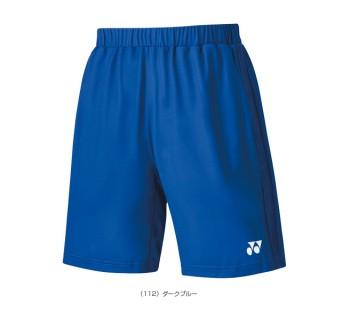 Yonex Knit Short 15086 INDIGO BLUE