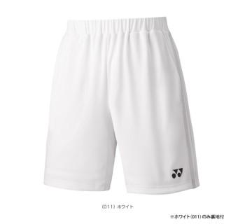 Yonex Knit Short 15086 WHITE